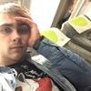 Данил, 26, г.Надым