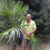 Алексей, 39, г.Афипский
