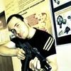 Евгений, 18, г.Маслянино
