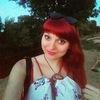 Марина, 22, г.Луганск