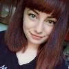 Ольга, 18, г.Нижний Новгород