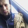 Али, 20, г.Грозный