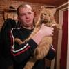 вячеслав, 34, г.Валуйки