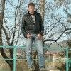 Александр, 32, г.Миасс