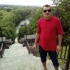 Димон, 27, г.Балаклея