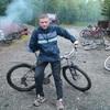 Михаил, 34, г.Пангоды