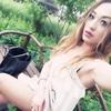 Карина, 20, г.Москва