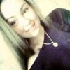 Алина, 19, г.Полтава