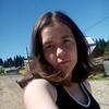 Анастасия, 17, г.Чусовой