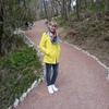Алёна, 29, г.Кострома