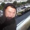 Ruslan, 29, г.Cascais