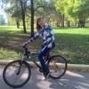 Анна, 30, г.Новокуйбышевск