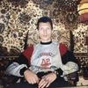 Василий, 41, г.Заокский
