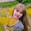 Аля, 23, г.Брянск