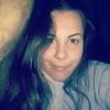 Ekaterina, 20, г.Армавир