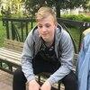 Максим, 17, г.Иваново