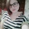 Катюша, 19, г.Курск