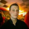 Димон, 29, г.Кропивницкий (Кировоград)