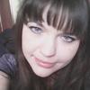 Анна, 31, г.Куйбышев (Новосибирская обл.)