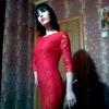 Екатерина, 24, г.Артемовск