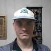 Дииа, 40, г.Советская Гавань