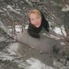 Ольга, 47, г.Южное
