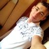 Максим, 18, г.Бахмут