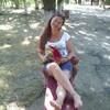 Алена, 38, г.Белгород-Днестровский