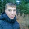 Дмитрий, 40, г.Киров (Кировская обл.)
