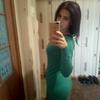 Жанна, 22, г.Судак
