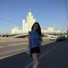 Оксана, 25, г.Москва