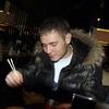 Николай, 31, г.Грайворон