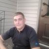 павел, 30, г.Кострома