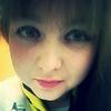 Наталья, 21, г.Устюжна
