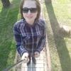Евгения, 20, г.Балашиха