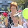 Марина, 57, г.Балтийск