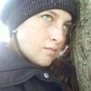 Диана, 29, г.Красноусольский