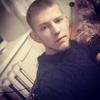 Андрей, 19, г.Подольск