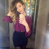 Мила, 23, г.Киев