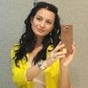 Diana, 26, г.Сарагоса