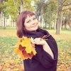 Nina, 29, г.Великий Новгород (Новгород)