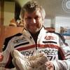 Андрей Соколов, 49, г.Westerland