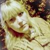 Катерина, 43, г.Кронштадт
