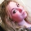 Альона, 26, г.Каменец-Подольский