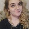 Аня, 30, г.Москва