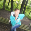 Наташа, 21, г.Острог