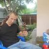 Эдуард, 43, г.Ставрополь