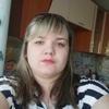 Лиза, 26, г.Кемерово