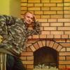 Nikita, 33, г.Давид-Городок