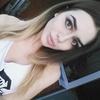 Наталия Дейтер, 19, г.Москва